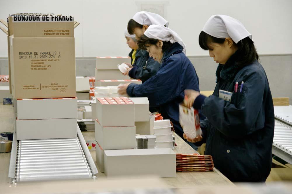 Trabalhar no Japão: fábrica