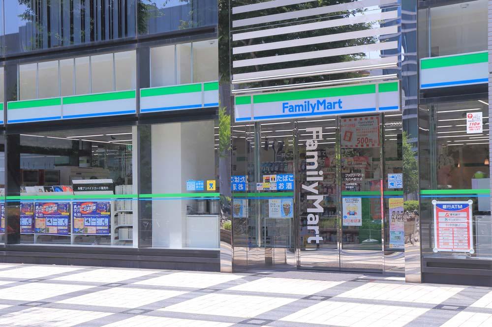 Trabalhar no Japão: loja de conveniência Family Mart