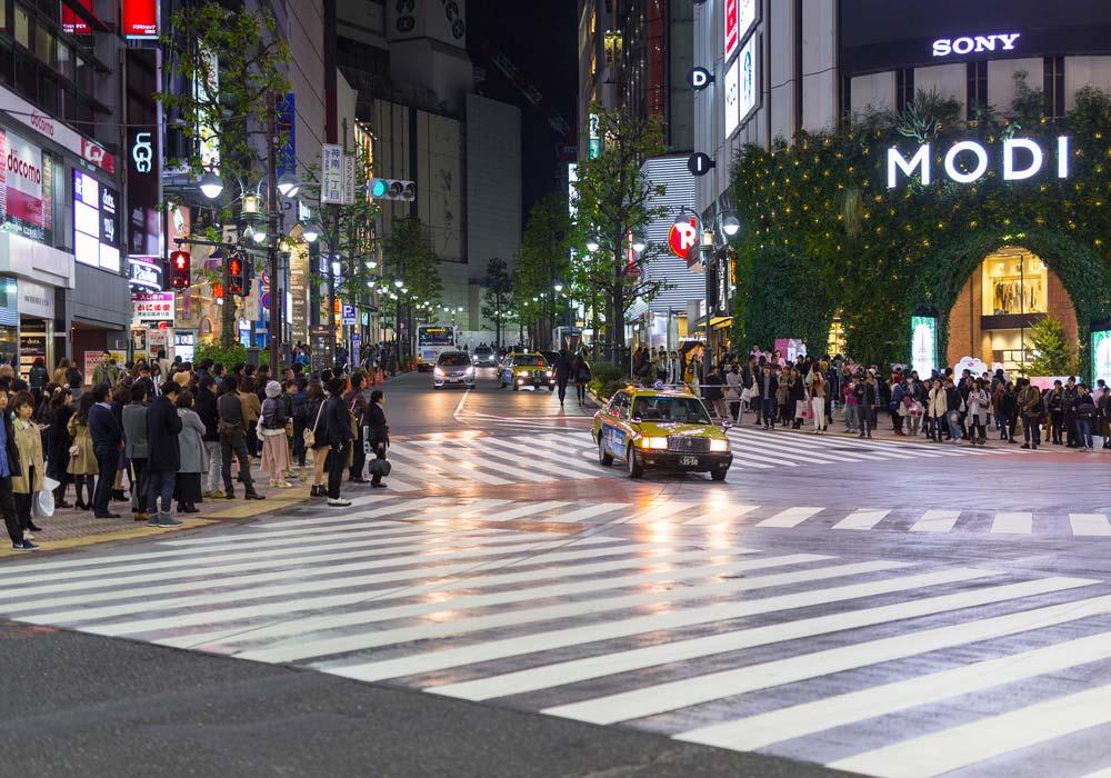 Bairro de Shibuya em Tóquio