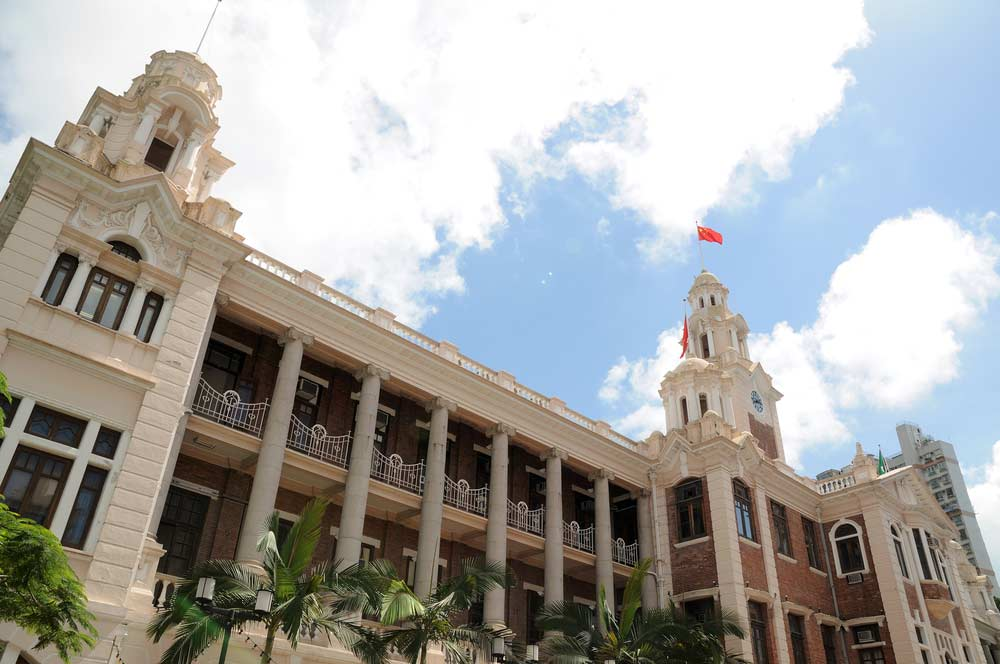 Universidade de Hong Kong